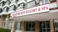 Hotel Pam Beach