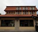 Hotel Amurg Eforie Sud
