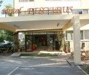 cazare Mamaia - Hotel Pescarus Mamaia